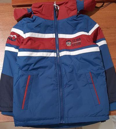 """Куртка для мальчика демисезонная """"Grace.Tema club"""" сине-бордовый Синий"""