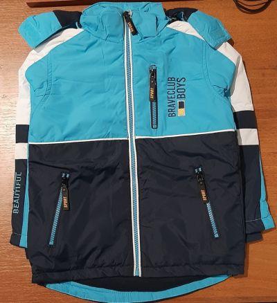 """Куртка для мальчика демисезонная """"Grace.Braveclub"""" сине-голубая Голубой"""