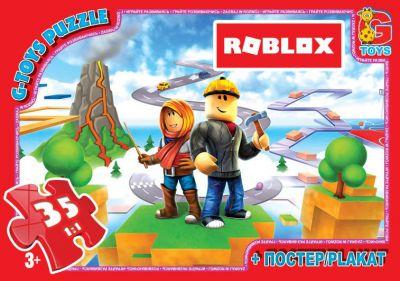 Пазлы Roblox 35 эл