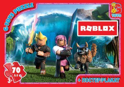 Пазлы Roblox 70 эл