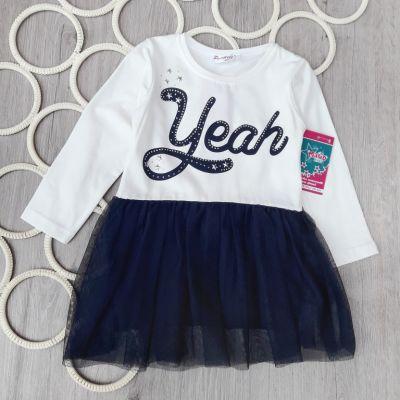 Платье YEAH, фатиновая юбка Микс