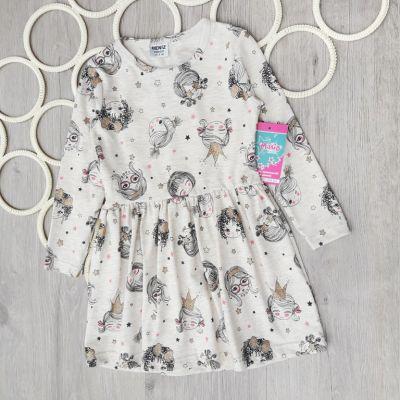 Платье Принцесса Бежевый