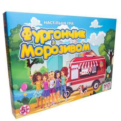 Игра Фургончик с мороженым