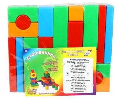 Кубики Строитель Орион