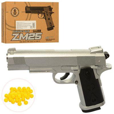 Пістолет CYMA ZM25