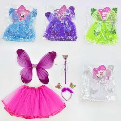 Карнавальный набор Бабочка 4 предмета