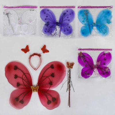 Карнавальный набор Бабочка 3 предмета