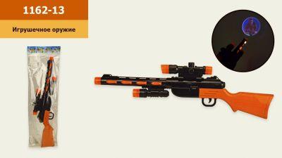 Ружье на батарейках