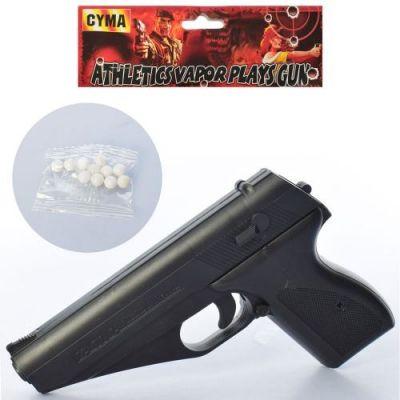 Пистолет на пульках 20см