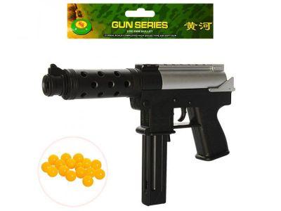 Пистолет на пульках 22см