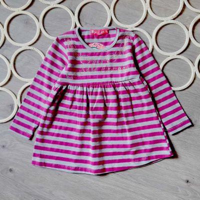 Платье Маленькая принцесса Микс