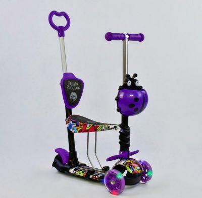Самокат 5в1 Best Scooter