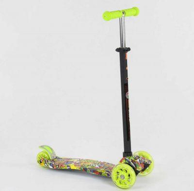 Самокат MAXI Best Scooter
