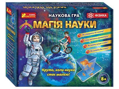 Научная игра Магия науки физика