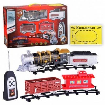Железная дорога PLAY SMART Мой поезд