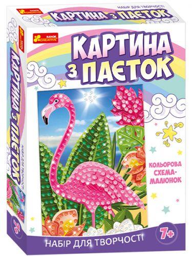 Картина с пайеток Фламинго