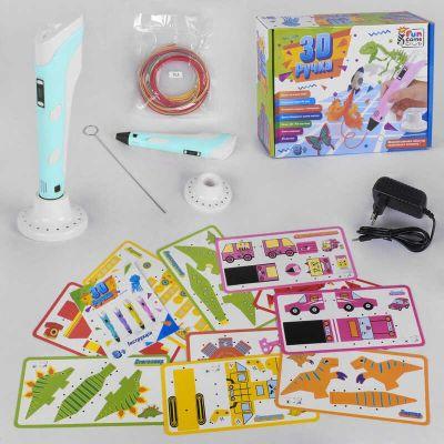 Ручка 3D Fun Game цвет голубой