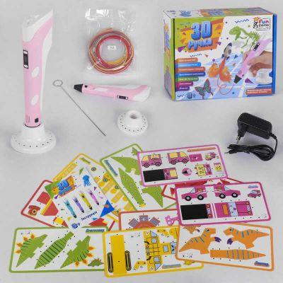Ручка 3D Fun Game розовая