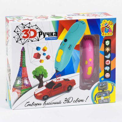 Ручка 3D FUN GAME