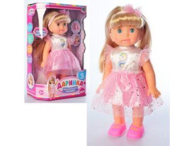 Кукла Даринка