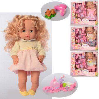 Кукла 40см
