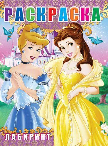 Раскраска Лабиринт Принцессы Дисней