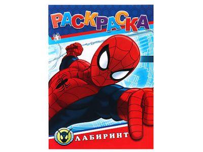 Раскраска Лабиринт Человек паук