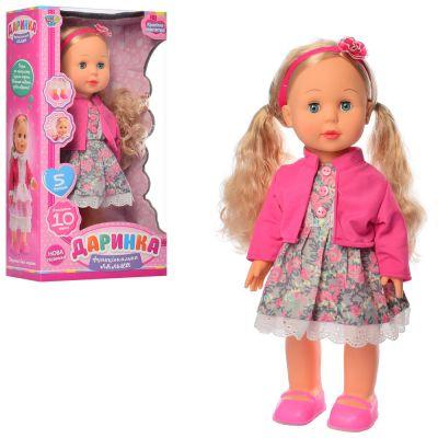 Кукла музыкальная 42см