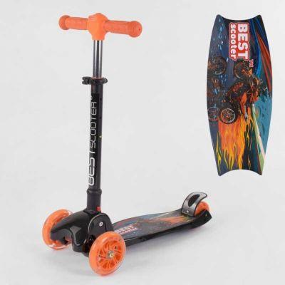 Самокат трехколесный Best Scooter