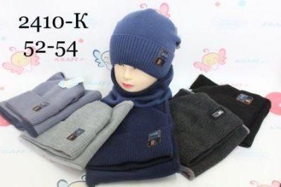 Комплект вязаный шапка и баф Kraft Эмблема Микс