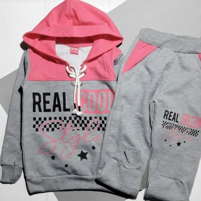 Костюм Real cool, начес Розовый