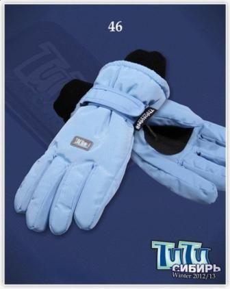 Перчатки TuTu Сибирь болонь Микс